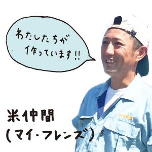 160916_top_kome_02