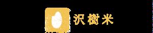 0830sawakimai_stamp02